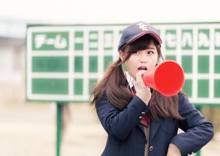 野球 河村友歌