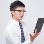dマガジン×iPad mini 4 の組み合わせが攻守共に最強