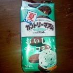 【お菓子】夏カントリーマアム (チョコミント)を食べてみた