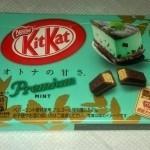 【お菓子】キットカットミニオトナの甘さプレミアムミント を食べてみた