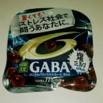 【お菓子】GABA塩ミルク を食べてみた