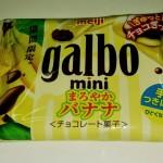 galbo1