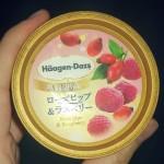 【お菓子】ハーゲンダッツローズヒップ&ラズベリーを食べてみた