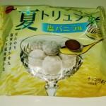 【お菓子】夏トリュフ塩バニラ味を食べてみた