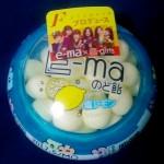 【お菓子】e-maのど飴 Flower(塩レモン) を食べてみた