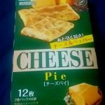 【お菓子】森永チーズパイを食べてみた