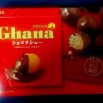 【お菓子】ガーナショコラシューを食べてみた