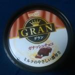 【お菓子】GRAN ガナッシュチョコを食べてみた