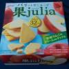 【お菓子】果julia を食べてみた