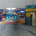 マツキヨに置いてあったイビキ改善グッズを買ってみた。
