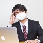 会社を休んでTenX(PAY)とWAVESとANS購入!