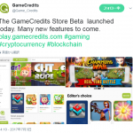 GameCresits Store(ベータ版)がついにリリース!