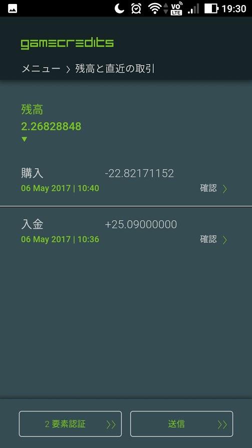 gc_new_wallet