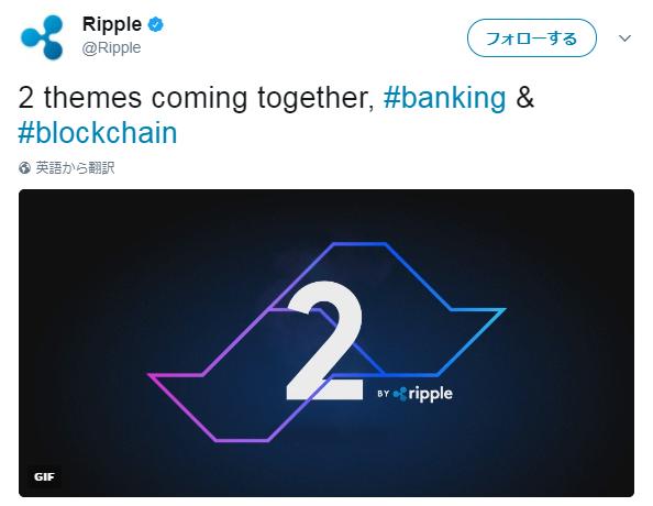 ripple_cd2