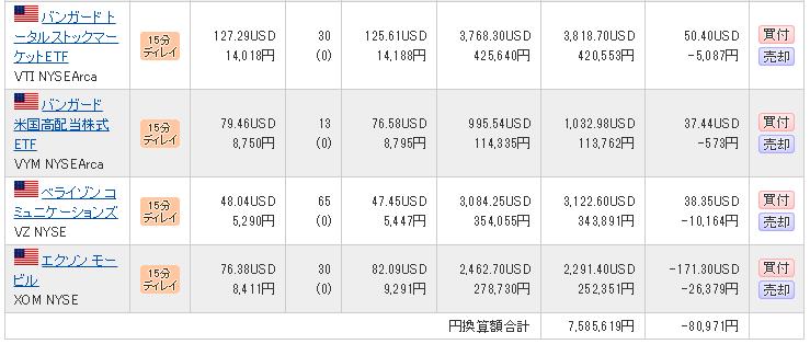 201708_ame_genbutu_02